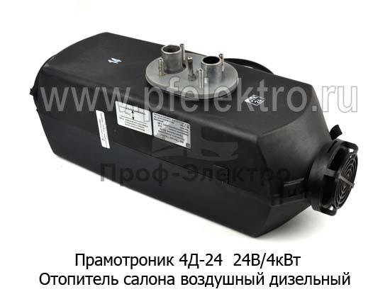 Отопитель салона воздушный дизельный (Без бака) салон, кабина, все т/с 24В (Элтра Термо) 0