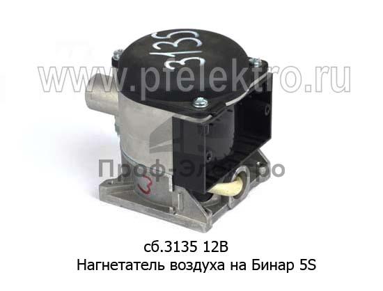 Нагнетатель воздуха на Бинар 5S (Адверс) 1