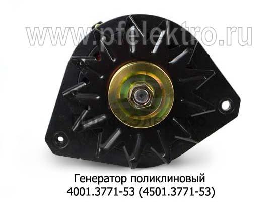 Генератор поликлиновый для камаз-740 дв.Евро-2 (АТЭ-1) 1