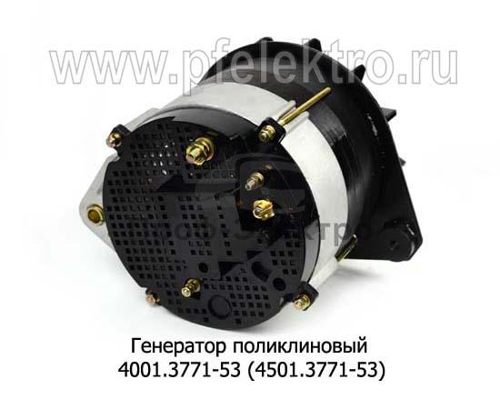 Генератор поликлиновый для камаз-740 дв.Евро-2 (АТЭ-1) 2