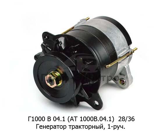 Генератор тракторный МТЗ-80,-82, КСК-150, ТО-28 (Д-243, -260, -245.5, -245.7) 1-руч. (Электром) 0