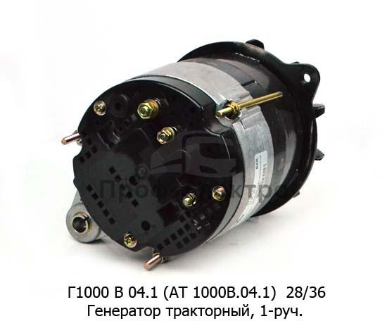 Генератор тракторный МТЗ-80,-82, КСК-150, ТО-28 (Д-243, -260, -245.5, -245.7) 1-руч. (Электром) 1