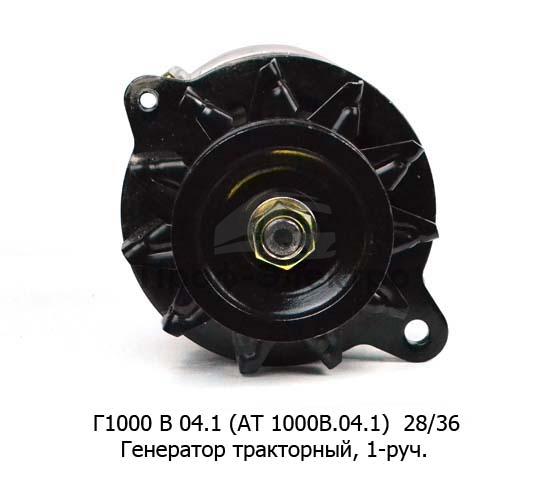 Генератор тракторный МТЗ-80,-82, КСК-150, ТО-28 (Д-243, -260, -245.5, -245.7) 1-руч. (Электром) 2