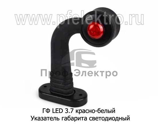 Указатель габарита светодиодный, все т/с (Европлюс) 0