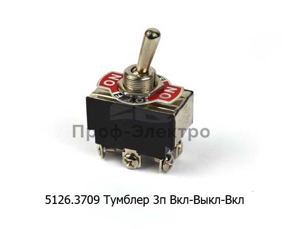 Тумблер 3 п. Вкл-Выкл-Вкл, 2 полюса, винт 24В/10А, 12В/20А (250В/5А) все т/с (К) 1