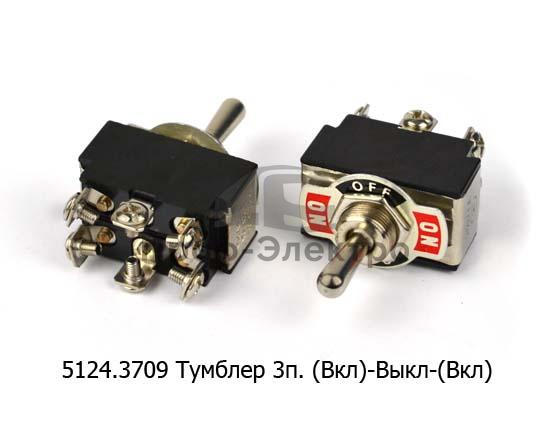 Тумблер 3п. (Вкл)-Выкл-(Вкл) нажимной, 2 полюса, 6 контактов, винт 24В/10А, 12В/20А (250В/5А) все т/с (К) 0