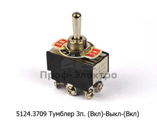 Тумблер 3п. (Вкл)-Выкл-(Вкл) нажимной, 2 полюса, 6 контактов, винт 24В/10А, 12В/20А (250В/5А) все т/с (К) 1