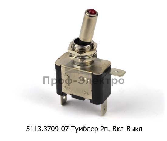 Тумблер 2п. Вкл-Выкл, штырь 6,3, с диодной подсветкой 12В/20А, все т/с (К) 1