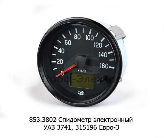 Спидометр электронный для уаз 3741, 315196 Евро-3 (АП) 0