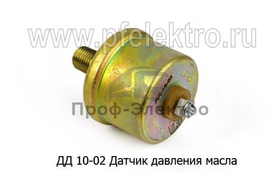 Датчик давления масла (0-10 кгс/см2), под винт, МТЗ, МАЗ, ПАЗ, Амкорд, Гомсельмаш (Экран) 0