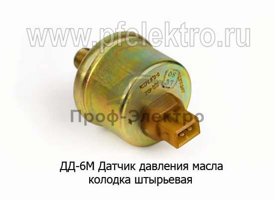 Датчик давления масла (0-6 кгс/см2), колодка штыревая 501202, К 1/4