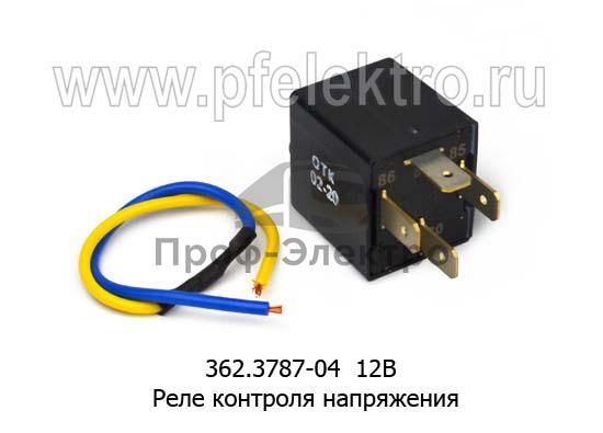Реле контроля напряжения, все тс с напряжением бортовой сети 12В (Энергомаш) 0