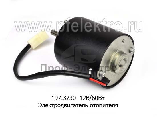 Электродвигатель отопителя Газель, Соболь, ЗИЛ, ПАЗ (АМ) 1