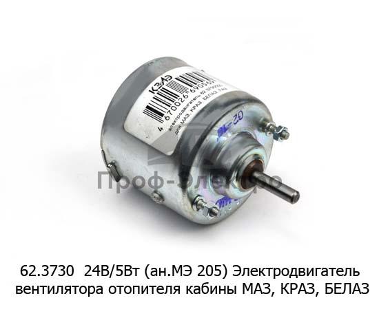 Электродвигатель вентилятора отопителя кабины маз, краз, белаз, лаз (КЗАЭ) 0