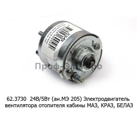Электродвигатель вентилятора отопителя кабины маз, краз, белаз, лаз (КЗАЭ) 1