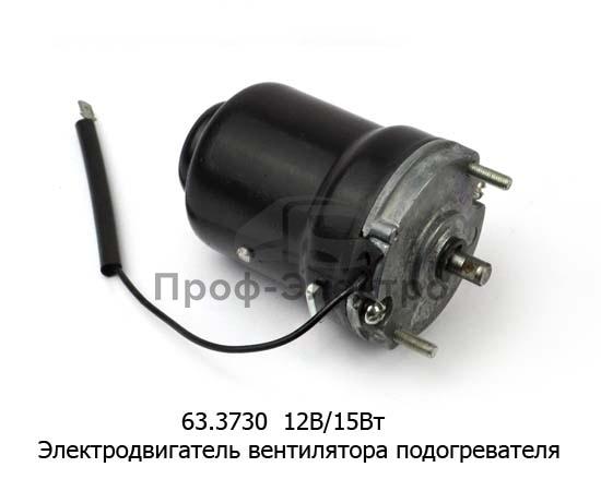 Электродвигатель вентилятора подогревателя ДТ-75, Т-74, -150, МТЗ-80/82, ТДТ-55 (КЗАЭ) 0