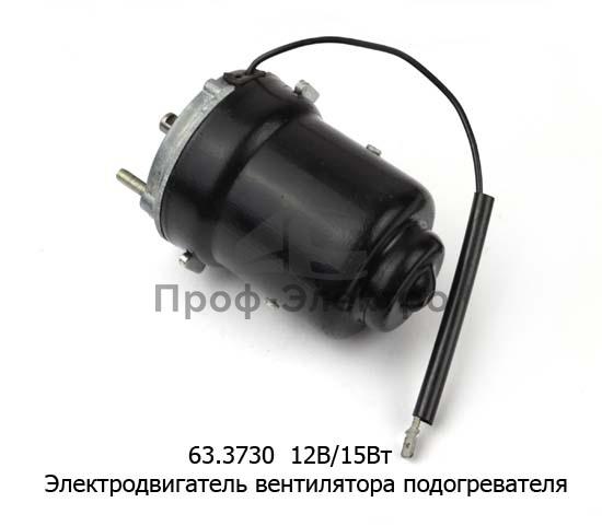 Электродвигатель вентилятора подогревателя ДТ-75, Т-74, -150, МТЗ-80/82, ТДТ-55 (КЗАЭ) 1