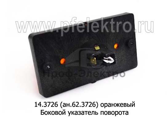 Боковой указатель поворота ПАЗ, МАЗ, камаз (АТК) 1