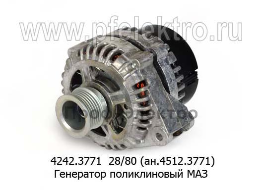 Генератор поликлиновый МАЗ дв.ЯМЗ-236,-238 (Евро-3), ЯМЗ-7511 (Радиоволна) 0