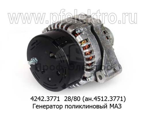 Генератор поликлиновый МАЗ дв.ЯМЗ-236,-238 (Евро-3), ЯМЗ-7511 (Радиоволна) 2
