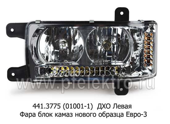 Фара блок камаз 6520, 6511, 4308 нового образца Евро-3 (К) 0