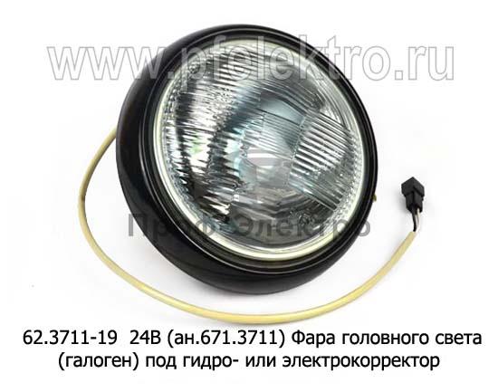 Фара головного света УралАЗ (галоген) под гидро- или электрокорректор (Освар) 0