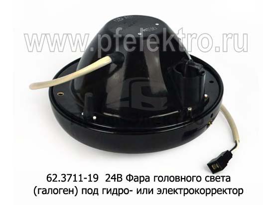 Фара головного света УралАЗ (галоген) под гидро- или электрокорректор (Освар) 1