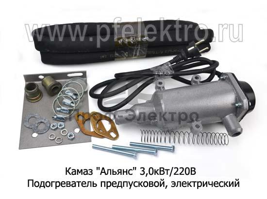 Предпусковой, электрический с устан. к-ом (Тюмень) 0