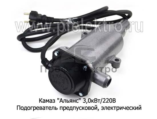 Предпусковой, электрический с устан. к-ом (Тюмень) 1