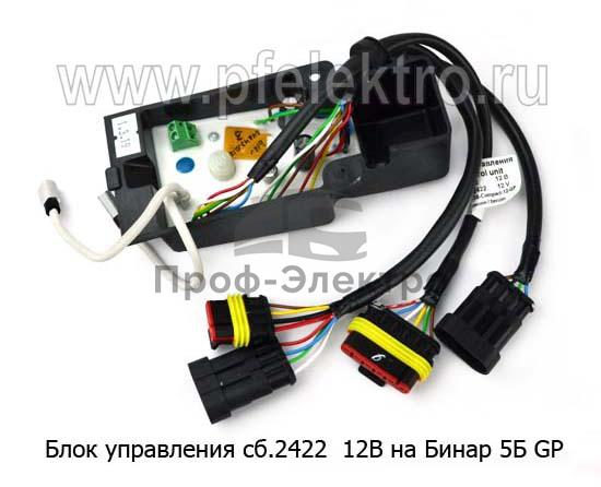 Блок управления на Бинар 5Б GP (Адверс) 0