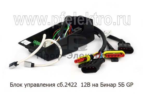 Блок управления на Бинар 5Б GP (Адверс) 1