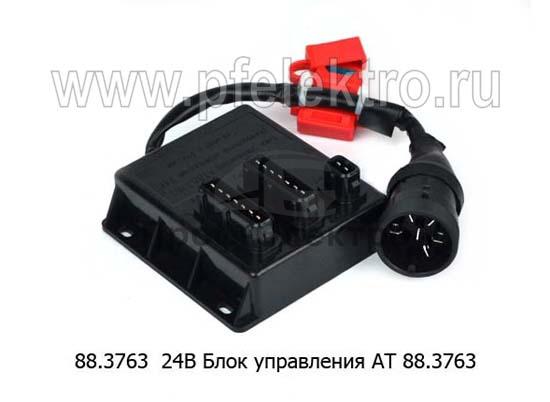 Блок управления АТ 88.3763 для камаз, МАЗ (15.8106-15) (К) 0