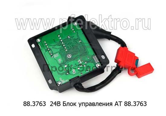 Блок управления АТ 88.3763 для камаз, МАЗ (15.8106-15) (К) 1