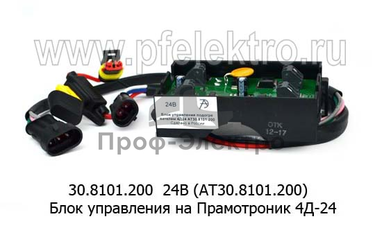 Блок управления на Прамотроник 4Д-24 (АвтоТрейд) 1