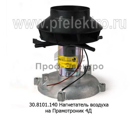 Нагнетатель воздуха Прамотроник 4Д- 24 (Элтра-Термо) 1