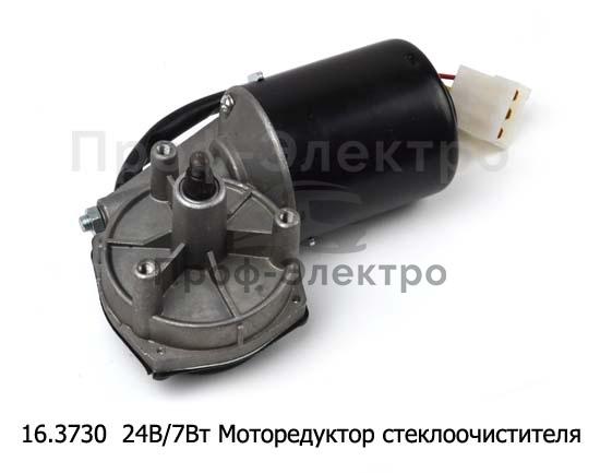 Моторедуктор стеклоочистителя для камаз, маз, краз, белаз, газ, моаз (АМ) 0