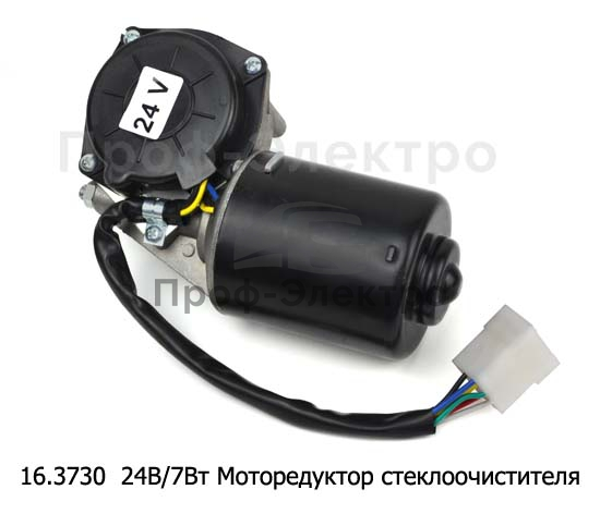 Моторедуктор стеклоочистителя для камаз, маз, краз, белаз, газ, моаз (АМ) 1