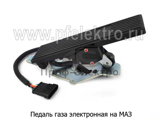 Педаль в сборе NS-010-23190 МАЗ 6430, 5440А, 4370 0