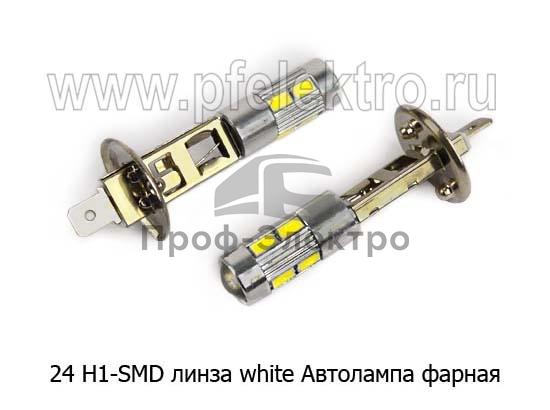 Автолампа фарная H1 противотуманная SMD, жесткий вывод, все т/с 24В (К) 1