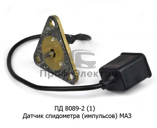 Датчик спидометра (импульсов) МАЗ (ВЗЭП) 2