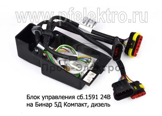 Блок управления на Бинар 5Д Компакт, дизель (Адверс) 0