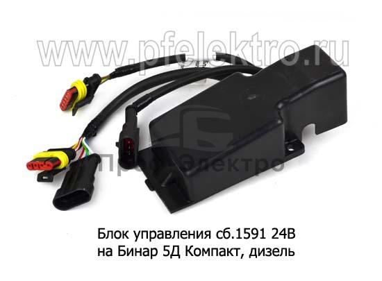 Блок управления на Бинар 5Д Компакт, дизель (Адверс) 1