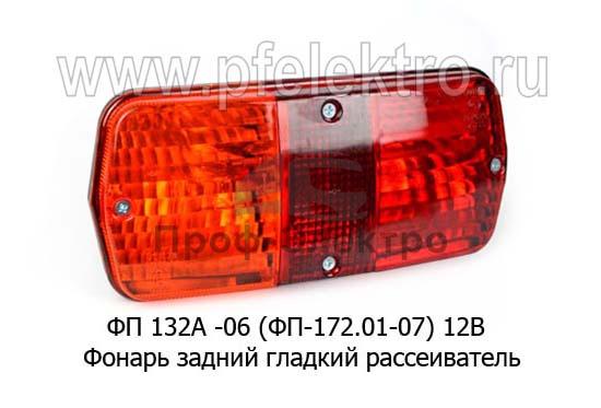 Фонарь задний, тракторы, УАЗ (Европлюс) 0