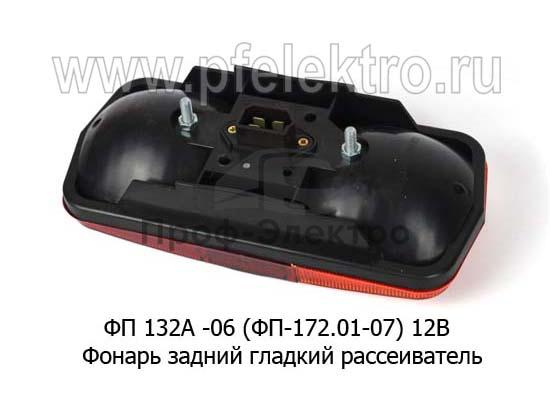 Фонарь задний, тракторы, УАЗ (Европлюс) 1
