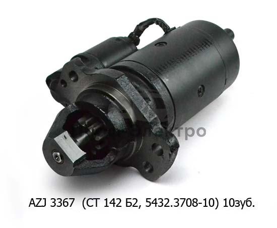 Стартер камаз 7403, 740, лиаз, нефаз, урал-4320, зил-4331, лиаз-5256 (MАHLE) 0