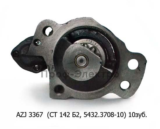 Стартер камаз 7403, 740, лиаз, нефаз, урал-4320, зил-4331, лиаз-5256 (MАHLE) 1