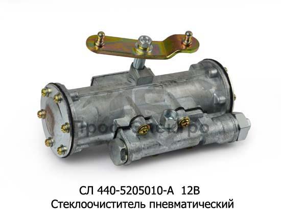 Стеклоочиститель пневматический ЗИЛ-130 0