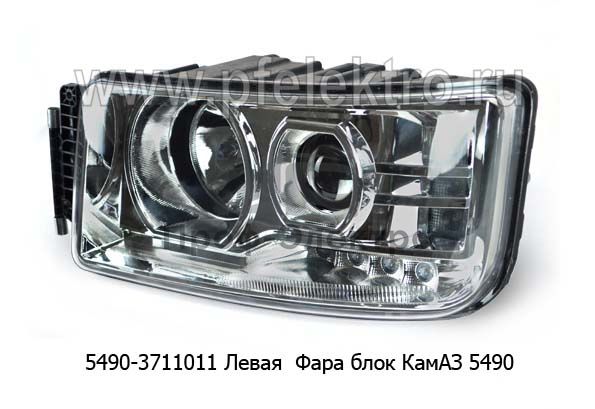 Фара блок камаз 5490 (К) 1