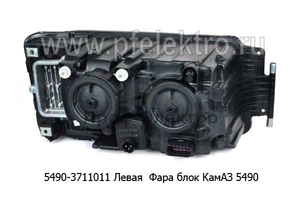 Фара блок камаз 5490 (К) 2