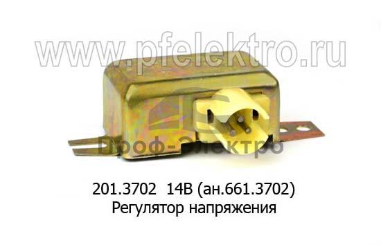 Регулятор напряжения ЗИЛ-130, -131, Волга-24, -31, КАЗ (Рафэлгриг) 0